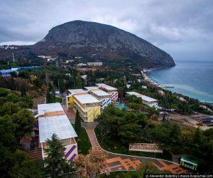 В «Артеке» открылся III Международный образовательный форум