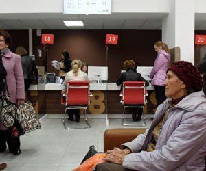 В МФЦ Крыма упростят получение документов при рождении ребенка и выходе на пенсию