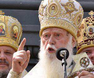 РПЦ не признает снятие анафемы с киевских раскольников
