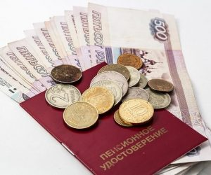 Россиян обяжут инвестировать в пенсию