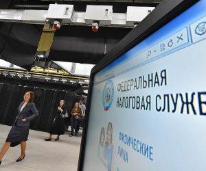 ФНС получит больше информации о счетах налогоплательщиков