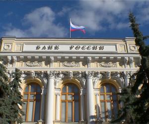 Ущерб от кибератак на российскую финансовую сферу оценили в 3 млрд рублей