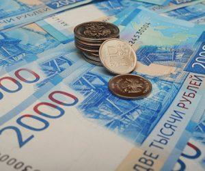 Первое чтение: Госсовет Крыма утвердил «социальный» бюджет-2019