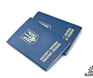Власти решили заняться украинскими паспортами крымчан