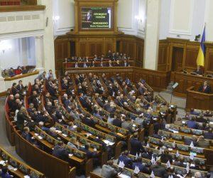 Верховная рада распространила военное положение еще на две области
