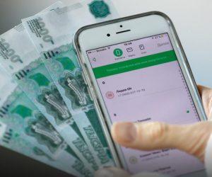 Банки требуют обоснования переводов на тысячу рублей