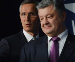 Киев просит разместить военный объект США на Украине
