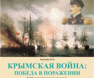 Юные историки в Ливадийском дворце анализировали Крымскую войну 1853-1856 гг.