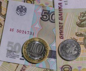 Повышение МРОТ и обязательное наследство. Что ждет россиян с 1 января 2019 года