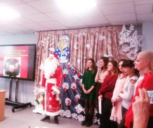 Фестиваль «Bald ist Weihnachten!» в Артеке