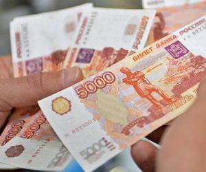 Крымский чиновник незаконно начислял себе двойную зарплату