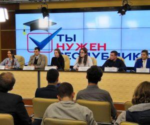Крымские студенты представили свои предвыборные программы