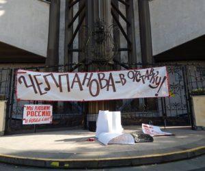 В Ялте прошел митинг против мэра города