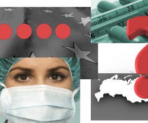 Эпидемия кори в Европе. Чем это грозит России?