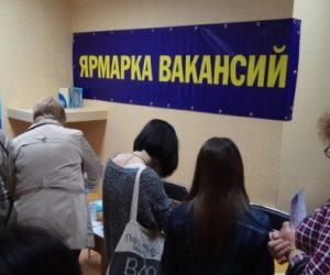 Более 23 тысяч случаев нелегальной занятости выявили в Крыму
