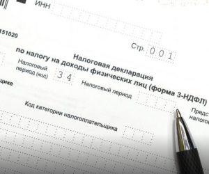 Народный изгнанник: за ложь в декларации придется сдать мандат