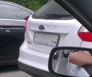 За нечитаемый номер автомобиля могут оштрафовать и даже лишить водительских прав