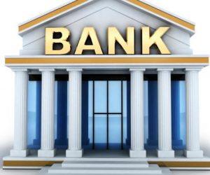В Forbes назвали самый надежный российский банк