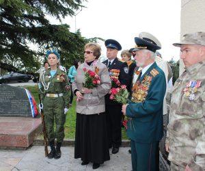 На Южном берегу Крыма отмечают 75-ю годовщину со дня освобождения Ялты от фашистских захватчиков