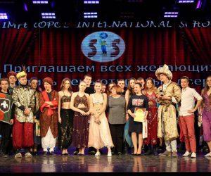 Ялтинская средняя школа №12 стала одним из победителей республиканского конкурса театральных постановок «English Drama-2019»