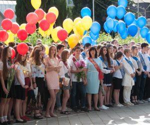 В школах Ялты последний звонок прозвенел для 600 выпускников 11-х классов