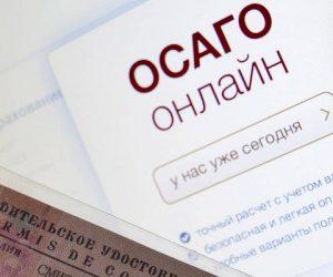 Крымчане пожаловались наневозможность купить Е-ОСАГО