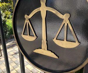 В Крыму вынесен первый приговор по статье «Несообщение о преступлении»