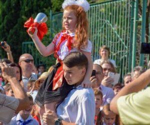В Ялте первый звонок в этом году прозвенит 2 сентября