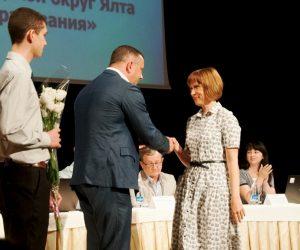 В Ялте в театре им. Чехова состоялась ежегодная августовская конференция педагогов