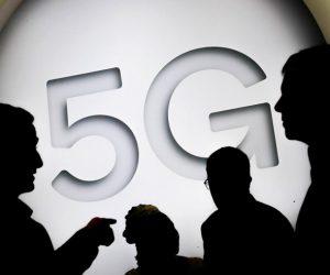 Предложен диапазон частот для развития 5G в России