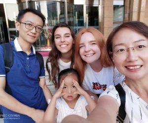 Крымские студенты провели День знаний в столице Китая Пекине