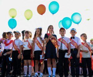 В учебных заведениях Ялты состоялся праздник Первого звонка