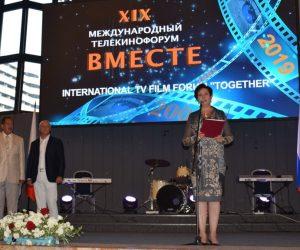 В Ялте завершился ХIХ Международный Телекинофорум «Вместе»