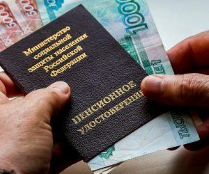Ялтинцам напомнили о возможности получать льготы по взносам на капитальный ремонт