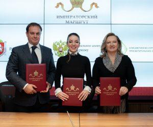 Крым подписал соглашение о сотрудничестве в продвижении проекта «Императорский маршрут»