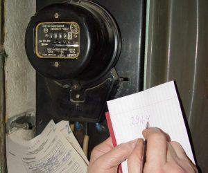 В Крыму изменили порядок приема показаний счетчиков электроэнергии