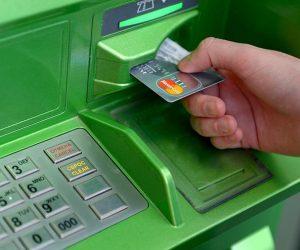 Мошенники придумали еще один способ хищения с банковских карт