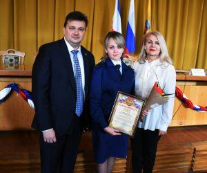 В Ялте состоялось торжественное собрание, приуроченное ко Дню Конституции Российской Федерации