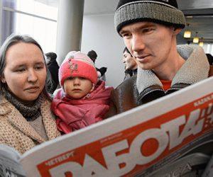 Безработица в Крыму за месяц выросла на 15%