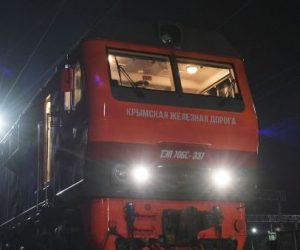 В крымскую столицу прибыл поезд из Питера