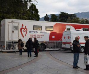 Ялтинцы приняли участие в акции по сдаче крови