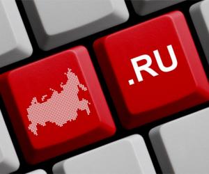 Экономические показатели Рунета достигли 4,7 трлн рублей