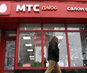 МТС отказался от повышения тарифов для туристов в Крыму