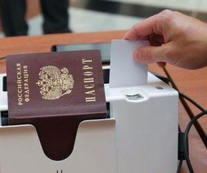 В МВД рассказали, как будут выглядеть новые паспорта россиян