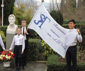 Ялта отметила 160 лет со дня рождения Антона Павловича Чехова