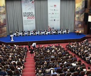 Ялтинская делегация приняла участие в национальном форуме информационной безопасности