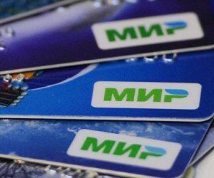 В Крыму чаще стали воровать деньги с банковских карт