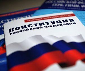 Путин одобрил дату проведения голосования по поправкам в Конституцию