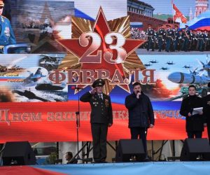 В Ялте прошли мероприятия, приуроченные ко Дню защитника Отечества