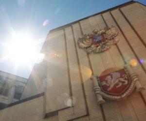 Парламент Крыма одобрил закон об изменении Конституции РФ